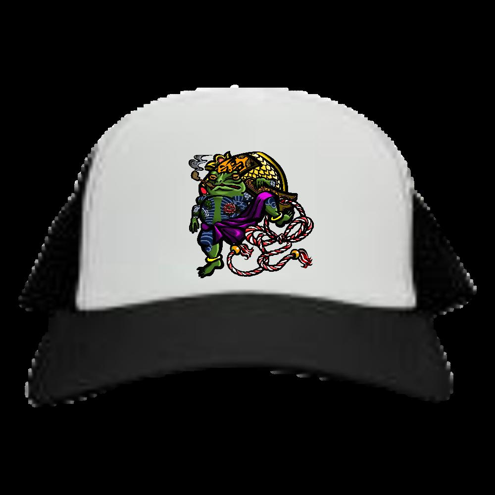 福を呼ぶ蛙と打ち出の小づち 彩色仕様 メッシュキャップ