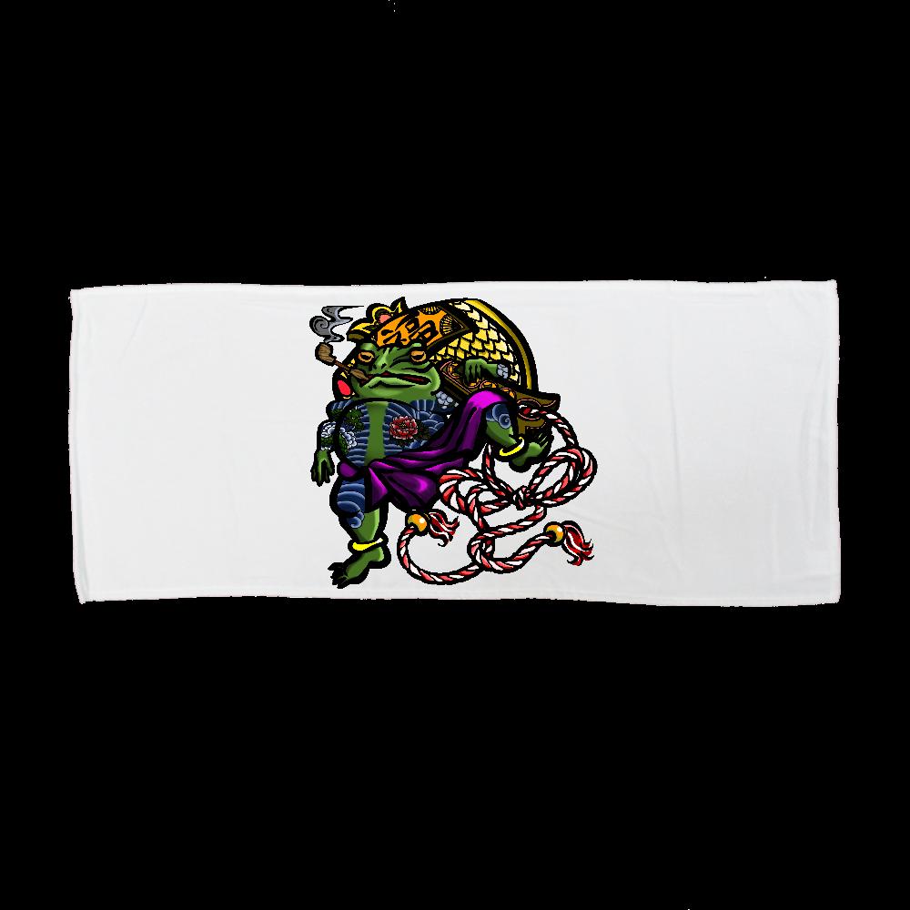 福を呼ぶ蛙と打ち出の小づち 彩色仕様 全面インクジェットフェイスタオル