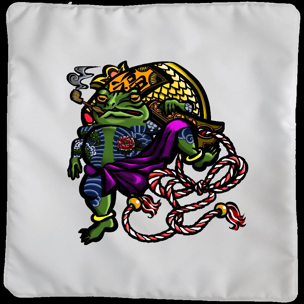福を呼ぶ蛙と打ち出の小づち 彩色仕様 クッションカバー(大)カバーのみ
