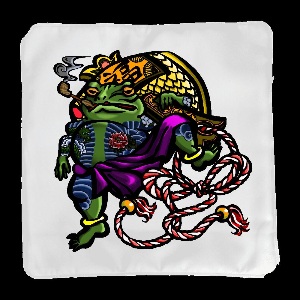 福を呼ぶ蛙と打ち出の小づち 彩色仕様 クッション(小)