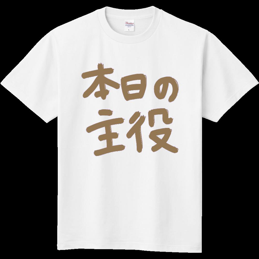 本日の主役! 定番Tシャツ