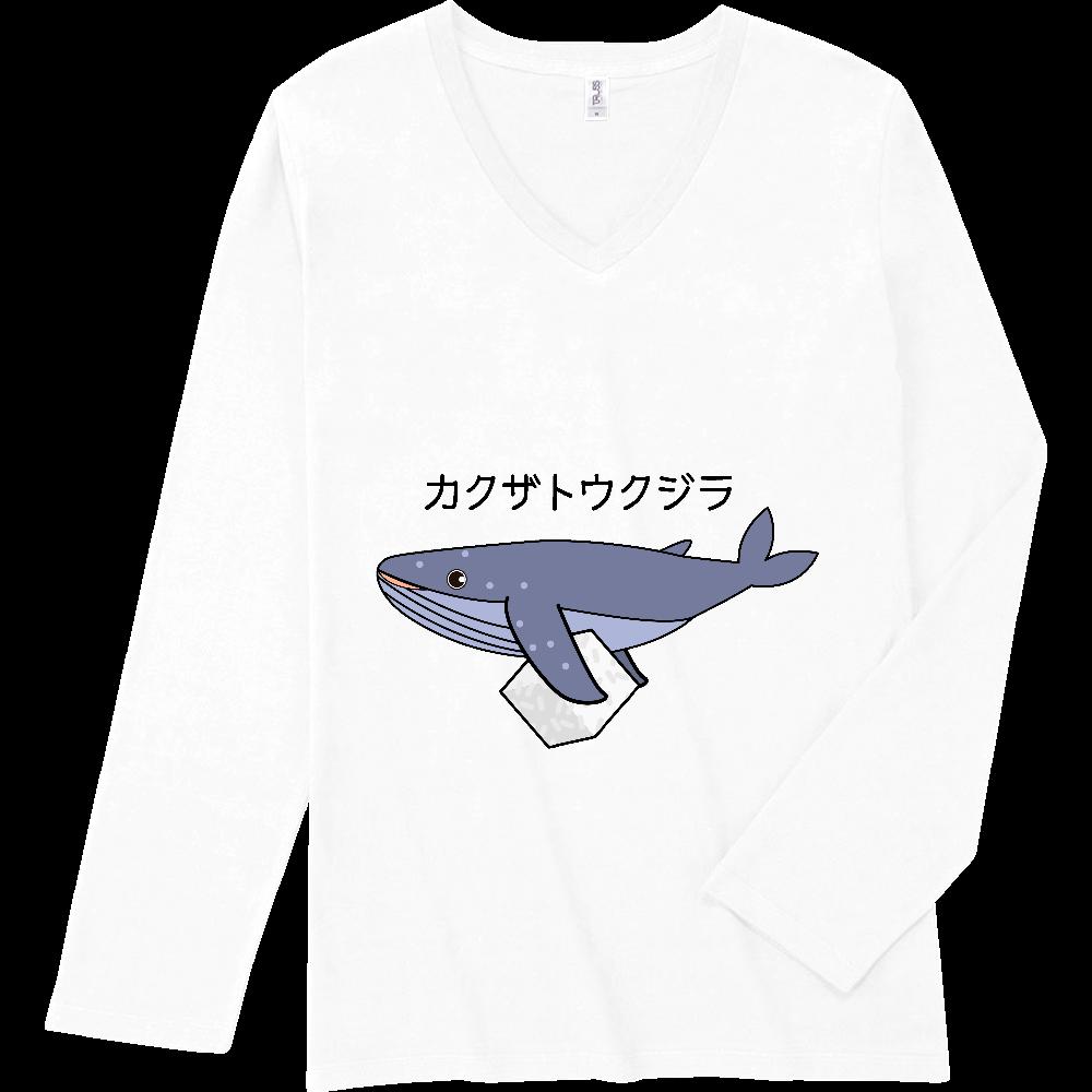 カクザトウクジラ スリムフィット VネックロングスリーブTシャツ