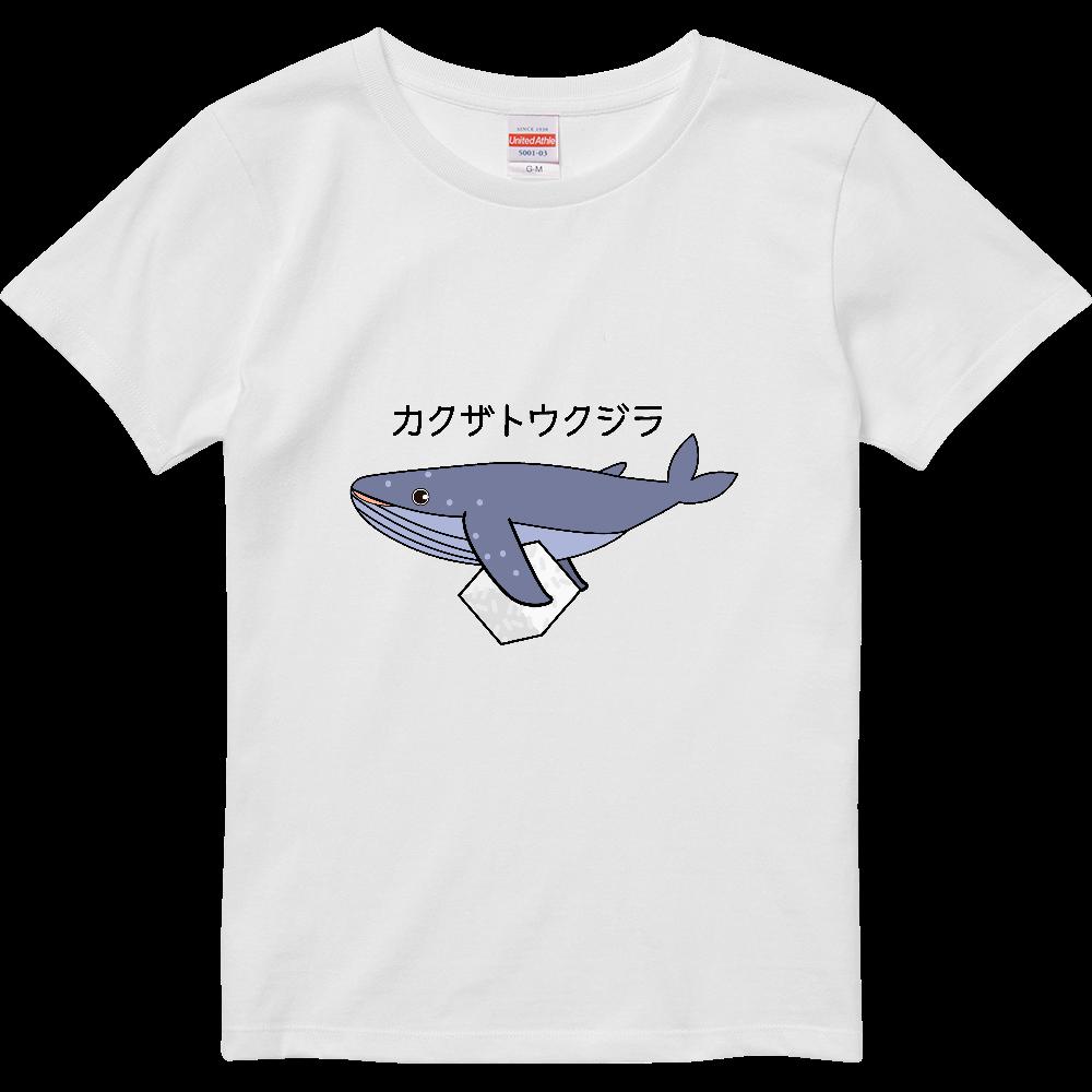 カクザトウクジラ ハイクオリティーTシャツ(ガールズ)