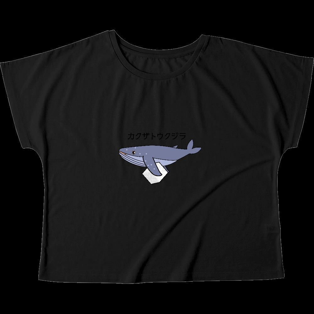 カクザトウクジラ ウィメンズ ドルマン Tシャツ