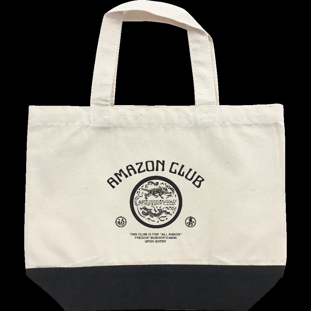 AMAZON CLUB トートバック レギュラーキャンバストートバッグ(S)