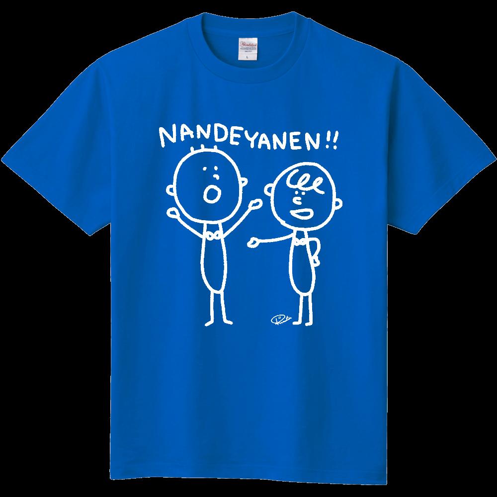 なんでやねーん! 定番Tシャツ
