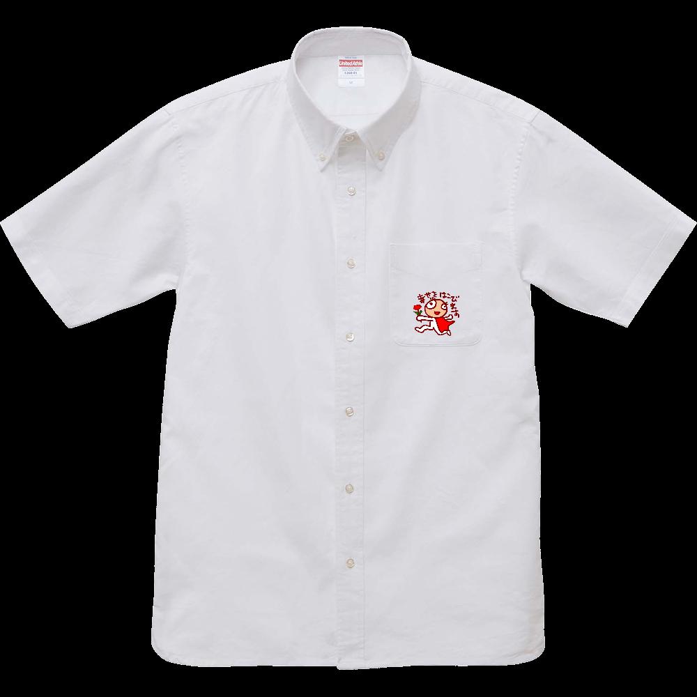 「僕は幸せ配達人」シャツ オックスフォードボタンダウンショートスリーブシャツ
