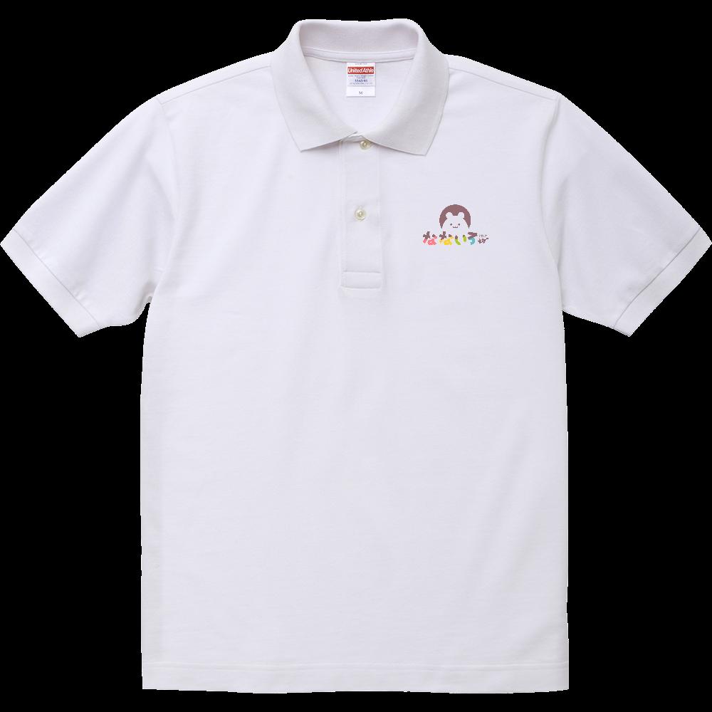 なないろ畑ロゴポロシャツ(白M,Lサイズあり) ヘヴィーウェイトコットンポロシャツ