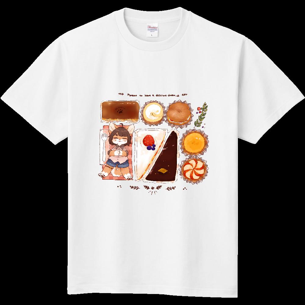 美味しい夢見たいTシャツ 定番Tシャツ