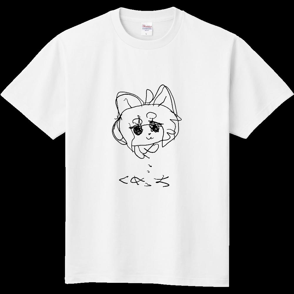 左手くめっち(白背景無し) 定番Tシャツ