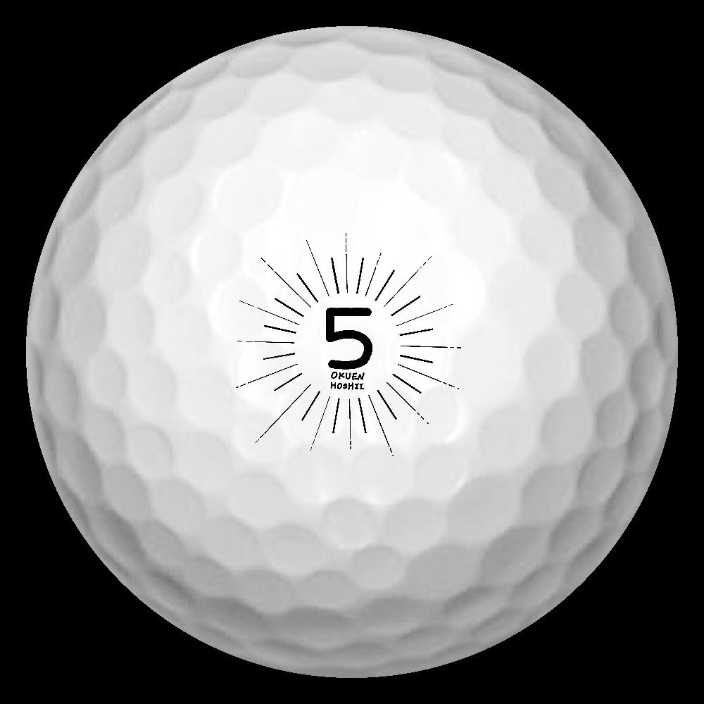 5億円欲しいゴルフボール ゴルフボール(3個セット)