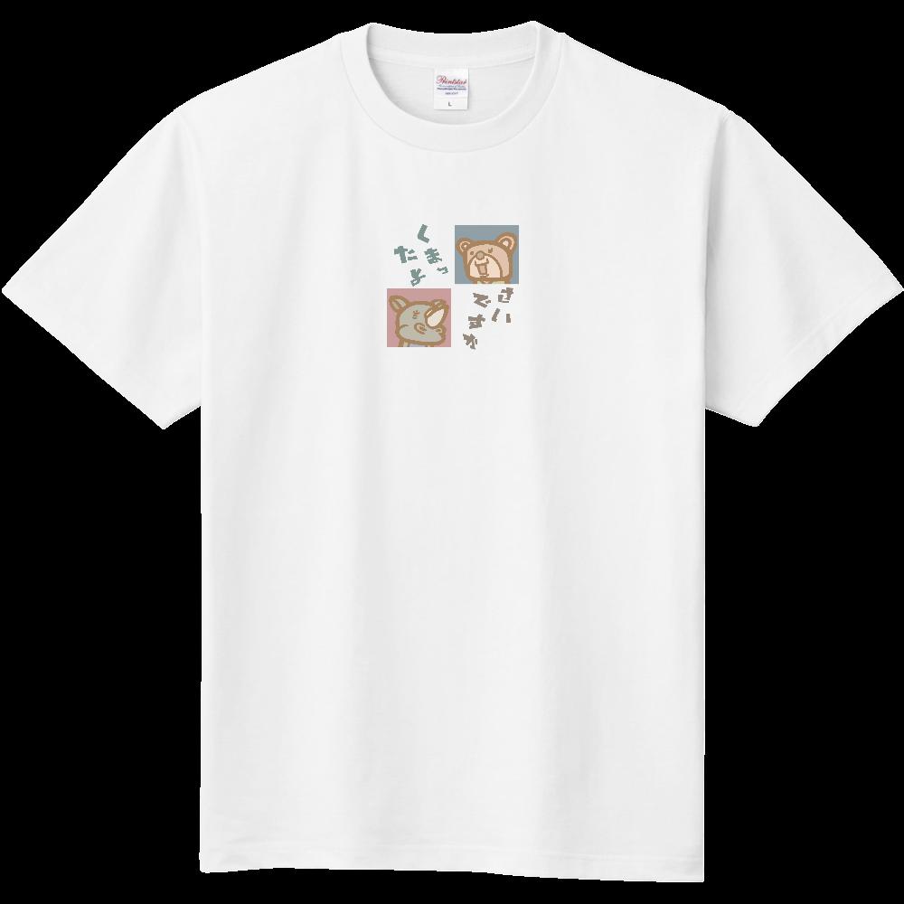 くまさい 定番Tシャツ