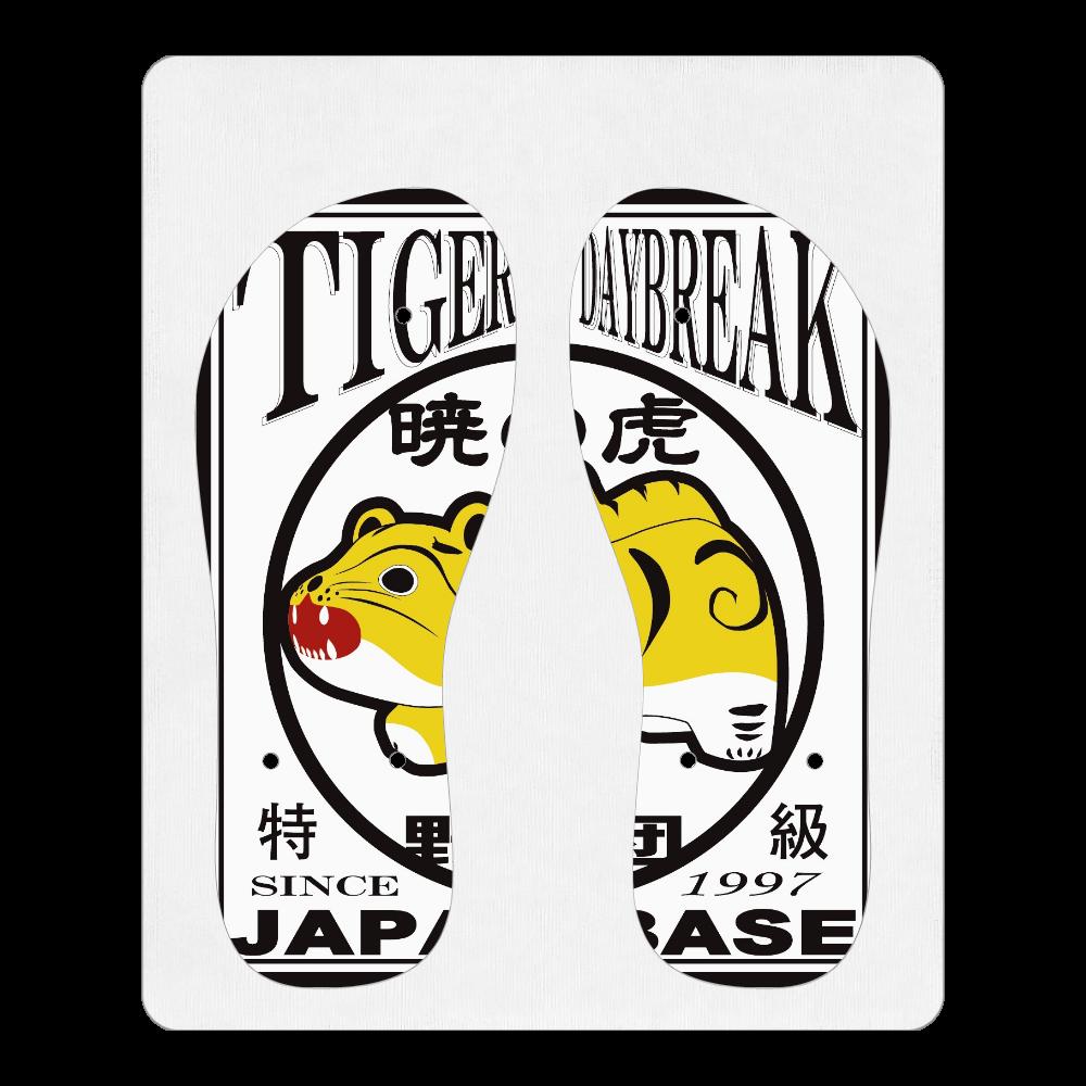 暁の虎野営団シリーズ(JAPAN BASE) ビーチサンダル M(25~26cm)