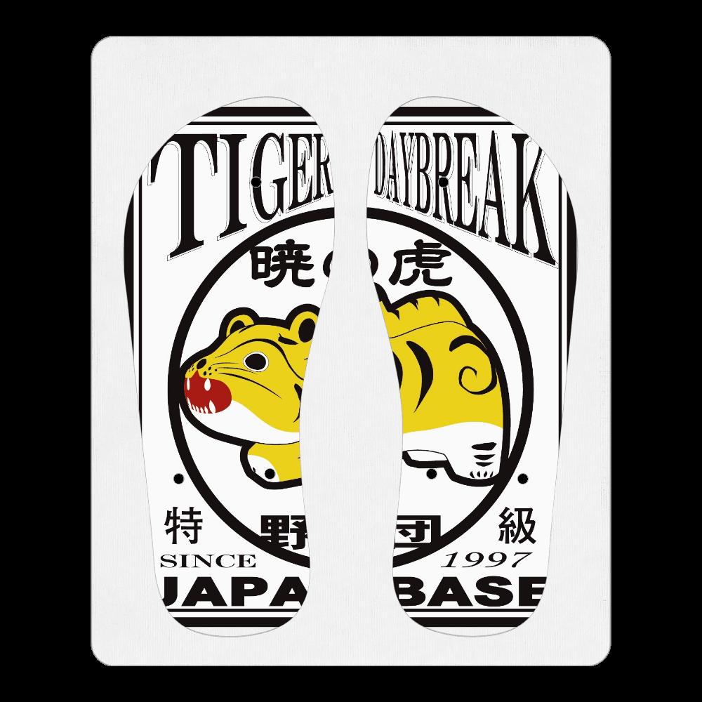 暁の虎野営団シリーズ(JAPAN BASE) ビーチサンダル L(27~28cm)