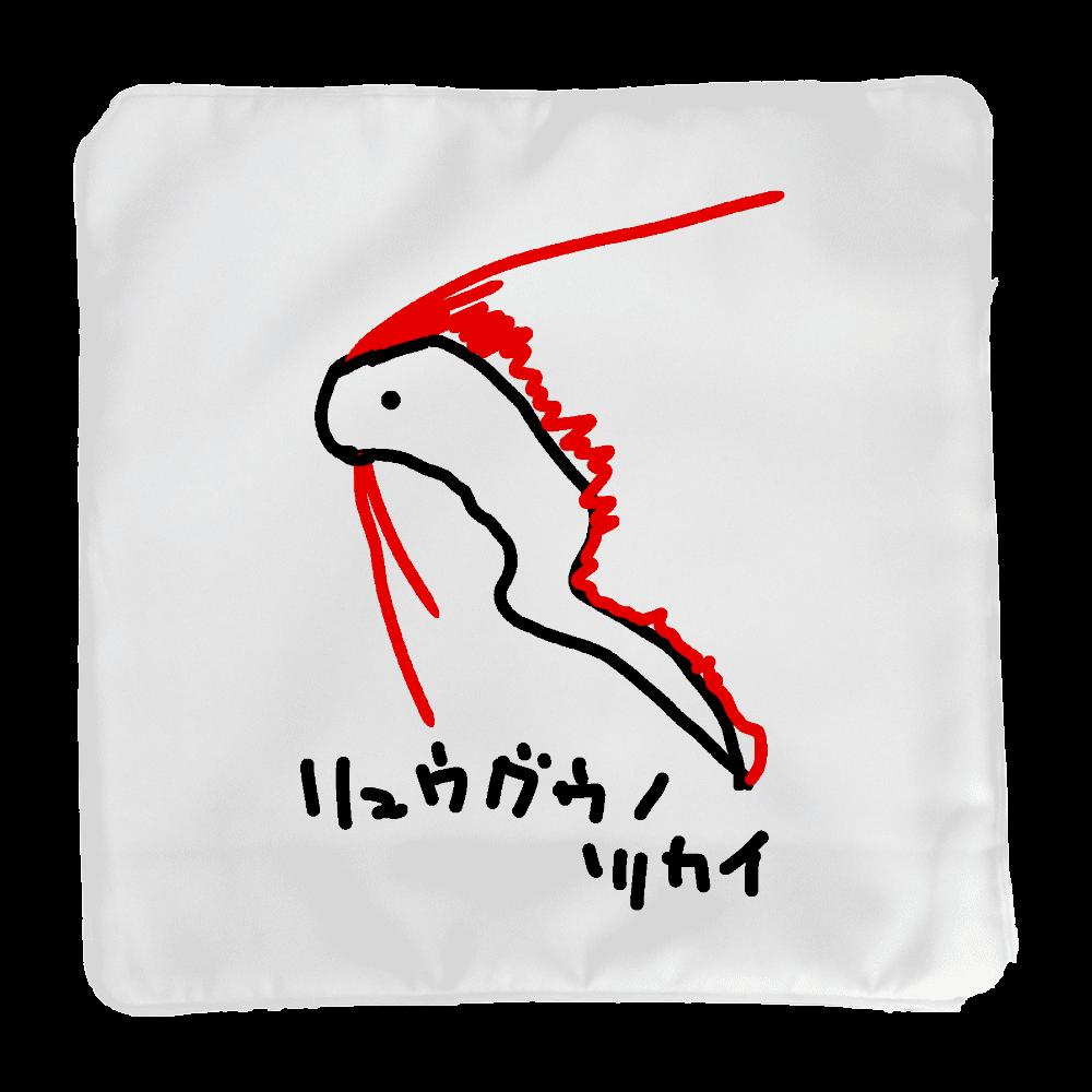 リュウグウノツカイ クッション(小)