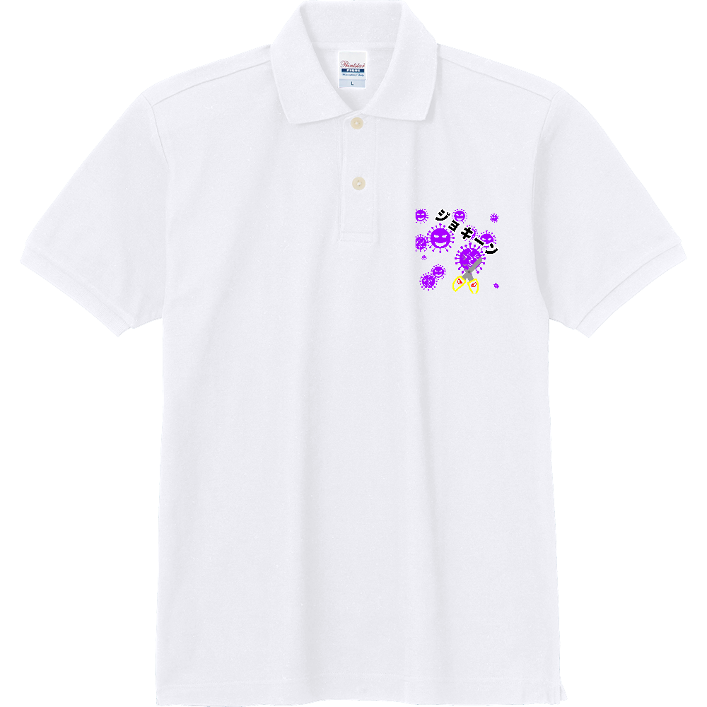 ジョキーン 定番ポロシャツ