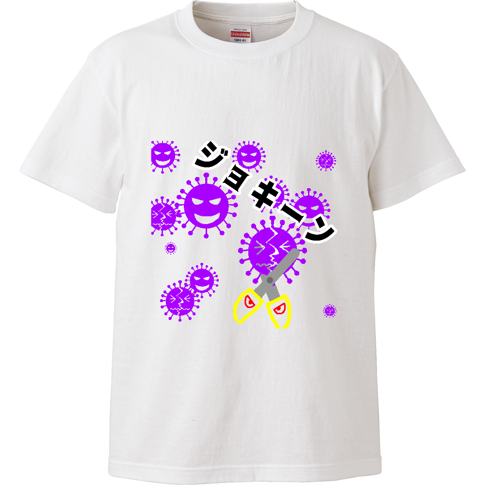 ジョキーン ハイクオリティーTシャツ