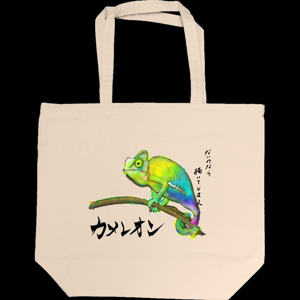 カメレオン goods MiZ トートL 即日トート L