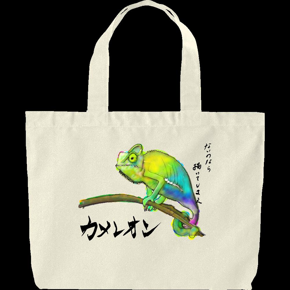 カメレオン goods MiZ キャンパストートバッグ 大 ヘヴィーキャンバス トートバッグ(大)