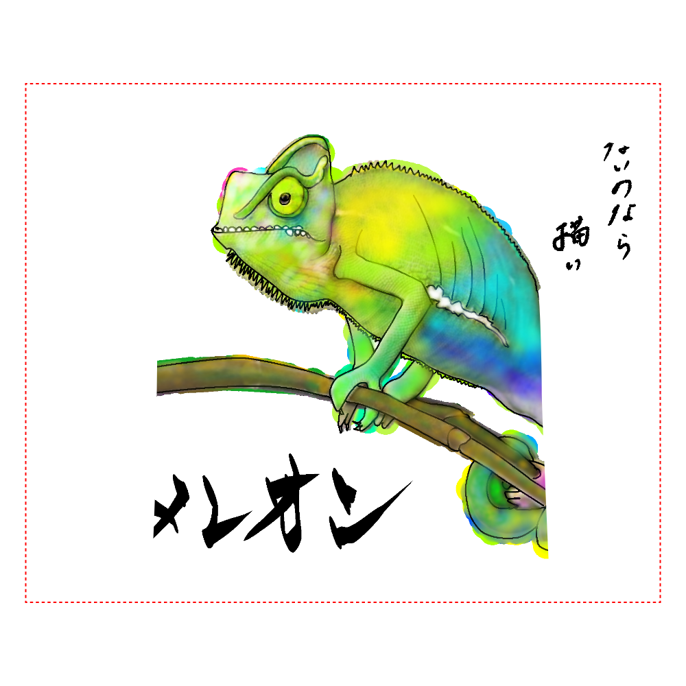 カメレオン goods MiZ 全面インクジェットTシャツ 全面インクジェットTシャツ(XL)