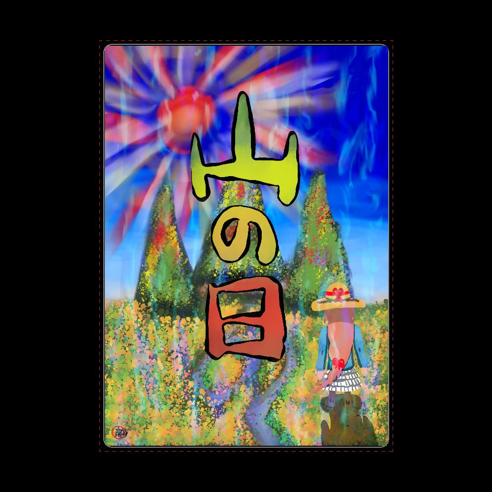 YAMANOHI「山の日は山の恵みに感謝と登山安全と交通安全と災害厄除けを祈願しよう。」.13 下敷きA4