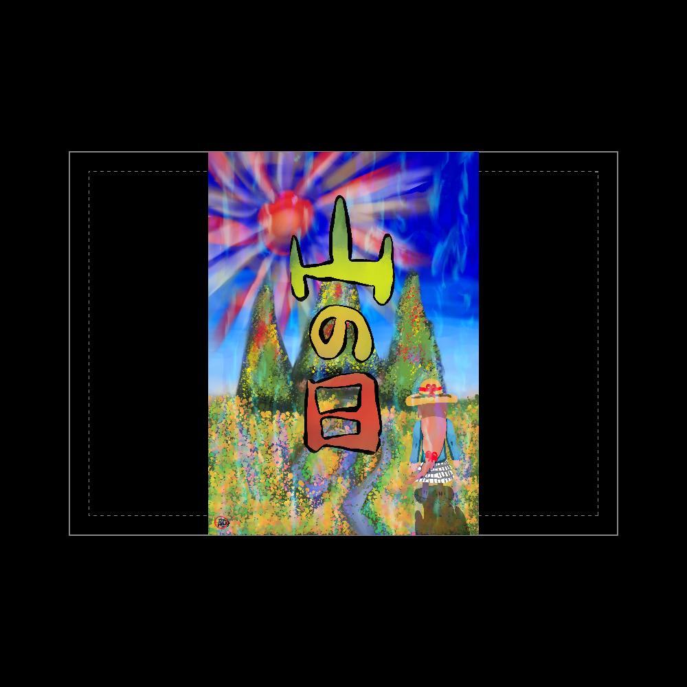 YAMANOHI「山の日は山の恵みに感謝と登山安全と交通安全と災害厄除けを祈願しよう。」.14 ブランケット - 700 x 1000 (mm) - ポリエステル