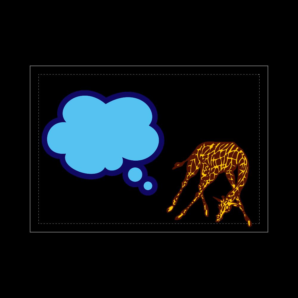 キリンと ブランケット - 700 x 1000 (mm) - ポリエステル