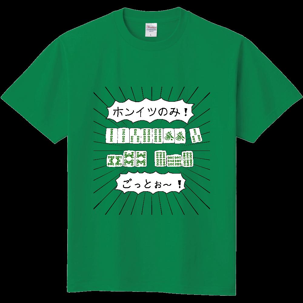 麻雀煽りTシャツ ホンイツのみ 定番Tシャツ