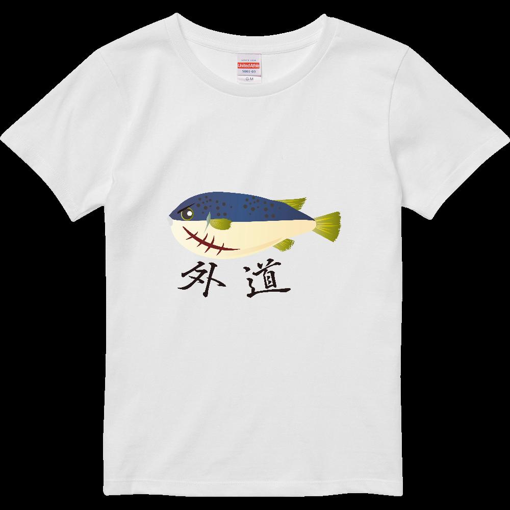 外道じゃない! ハイクオリティーTシャツ(ガールズ)