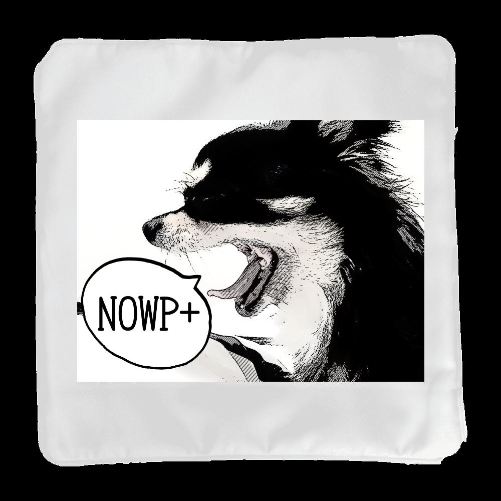 NOWP+オリジナルクッションカバー(小サイズ) クッションカバー(小)カバーのみ