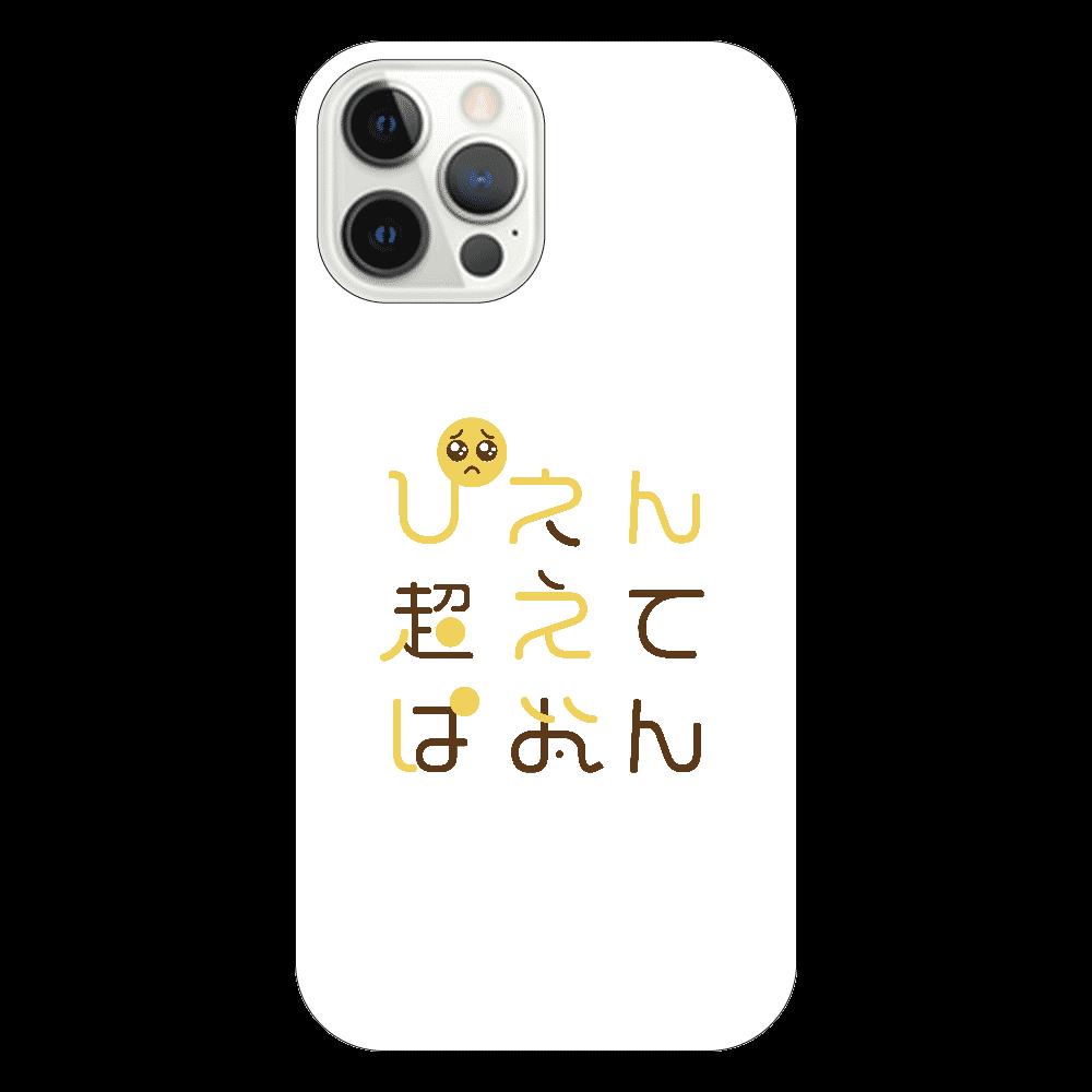 ぴえん スマホケース iPhone12 Pro