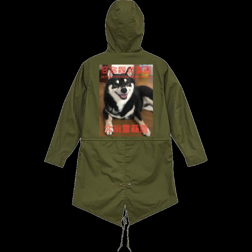 日本柴犬連盟コート T/Cモッズコート(一重)