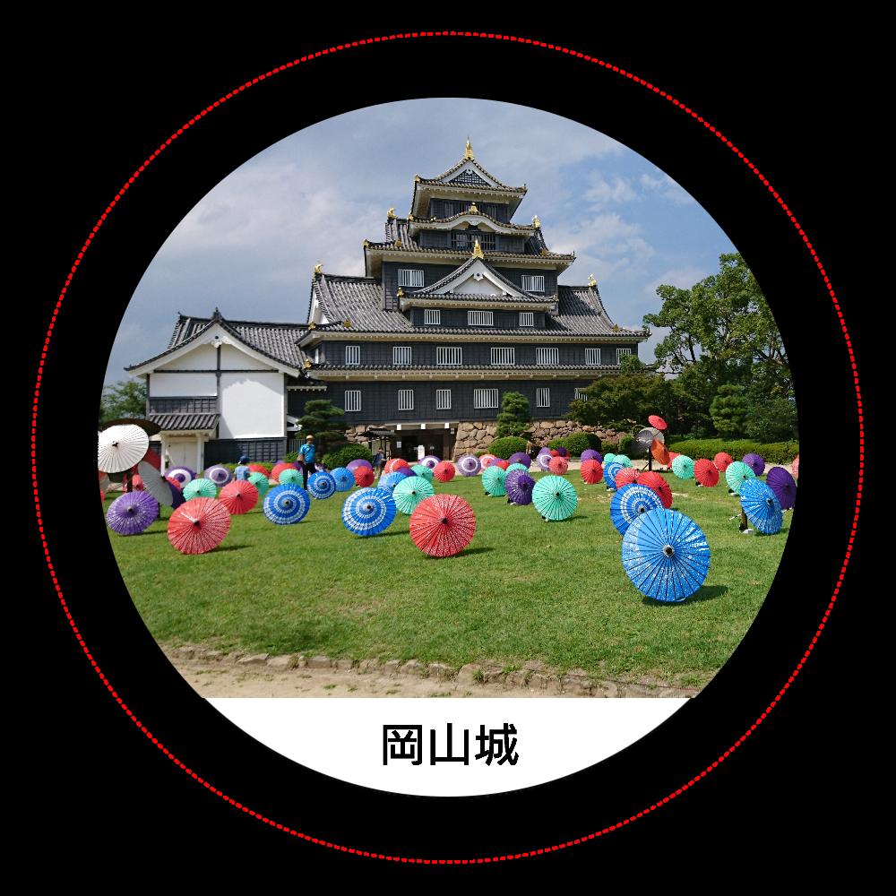 岡山城 オリジナル缶バッジ白背景(44mm)