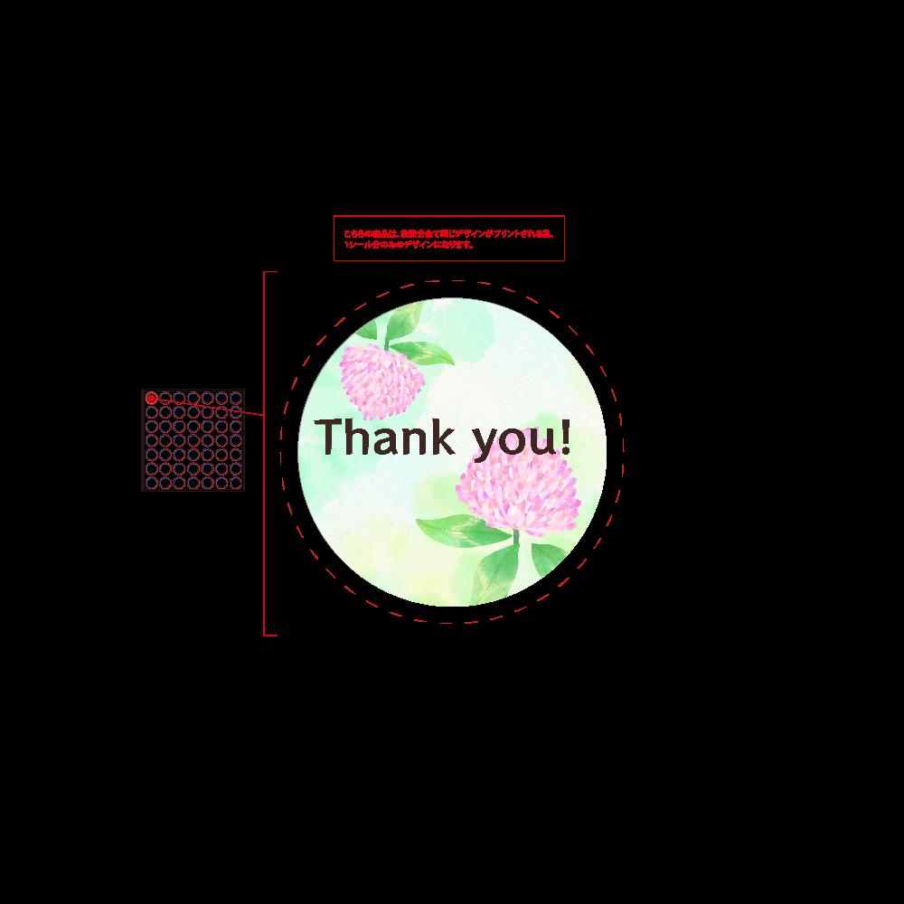 「Thank you!」シール ホワイトフレークシール(円型49枚)160×160mm