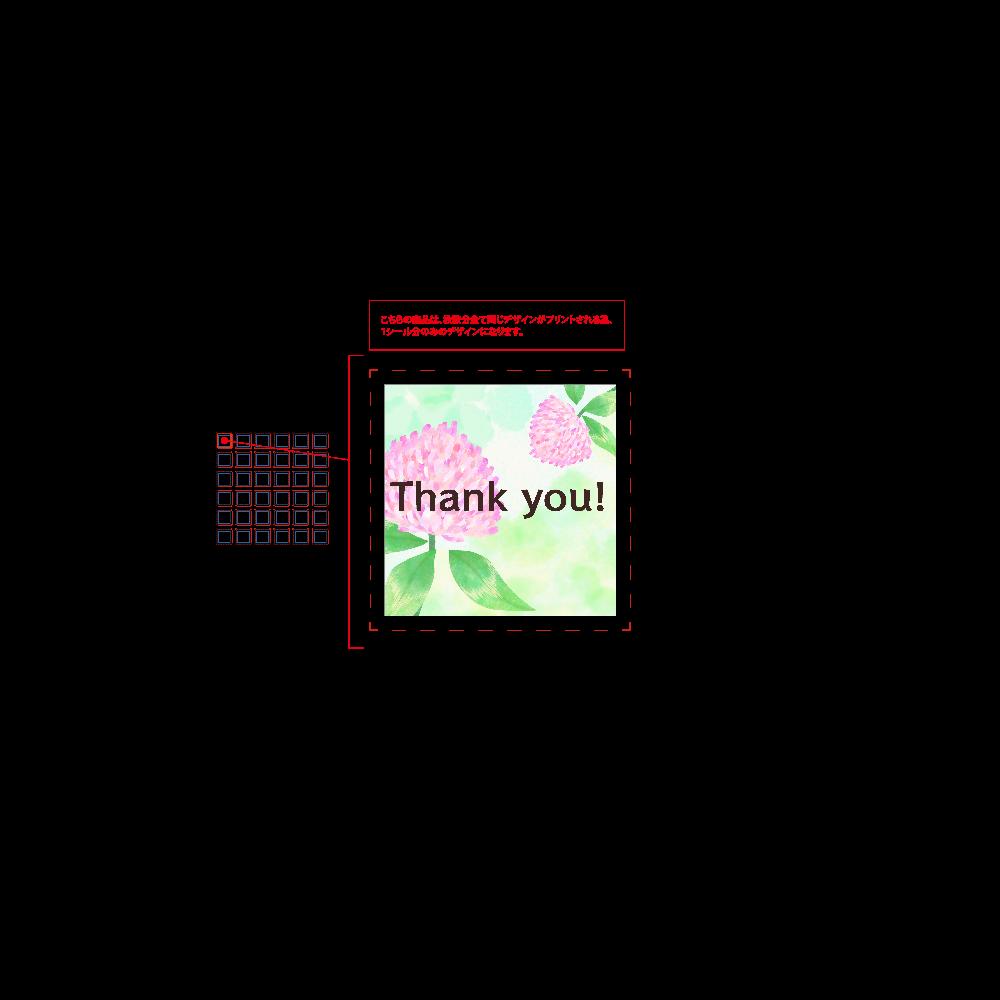 「Thank you!」シール ホワイトフレークシール(正方形36枚)100×100mm