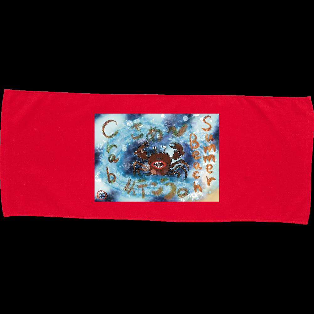 夏のビーチ「カニ」 ORILAB MARKET.Version.4 カラーフェイスタオル