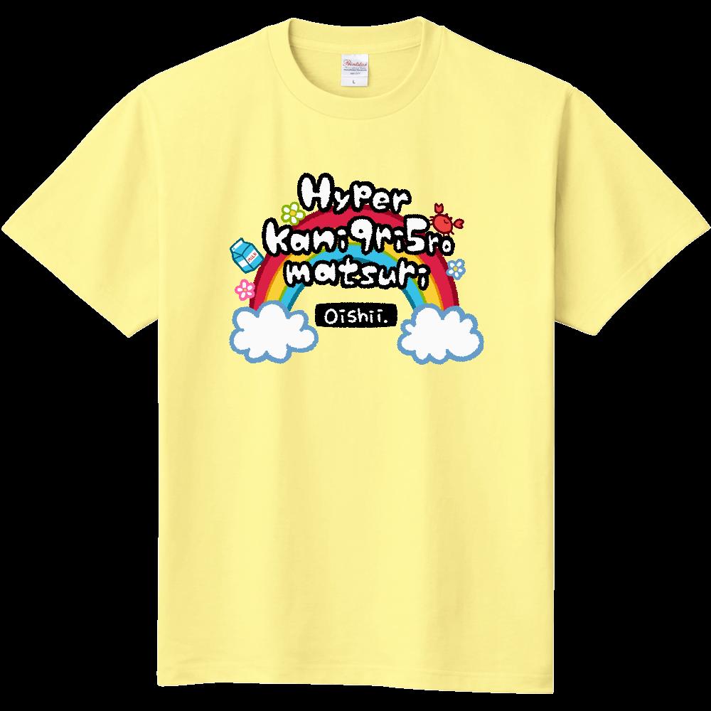 カニクリコロ大好き‼︎ 定番Tシャツ