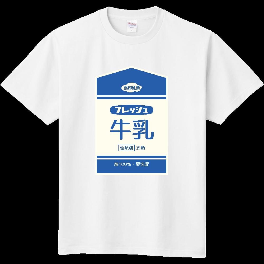 レトロなフレッシュ牛乳 定番Tシャツ