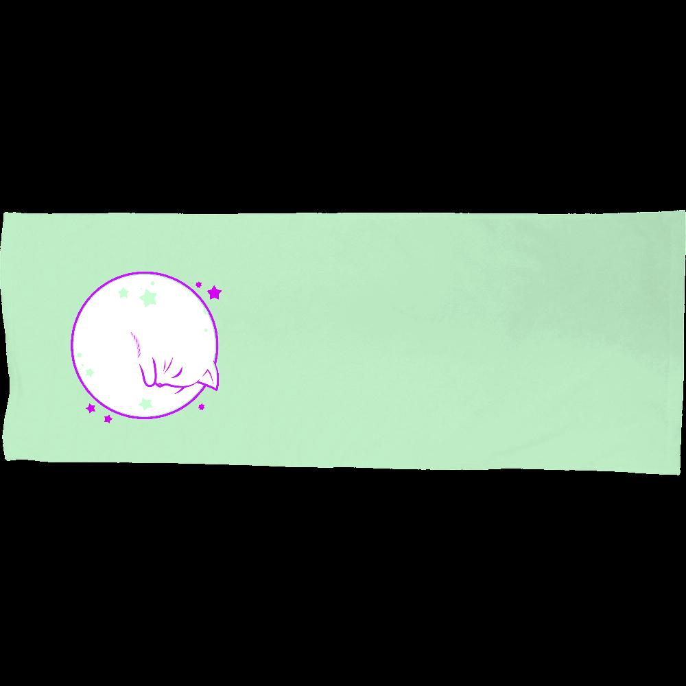 アンモナ(ニャ)イト・白 シャーリングスポーツタオル シャーリングスポーツタオル