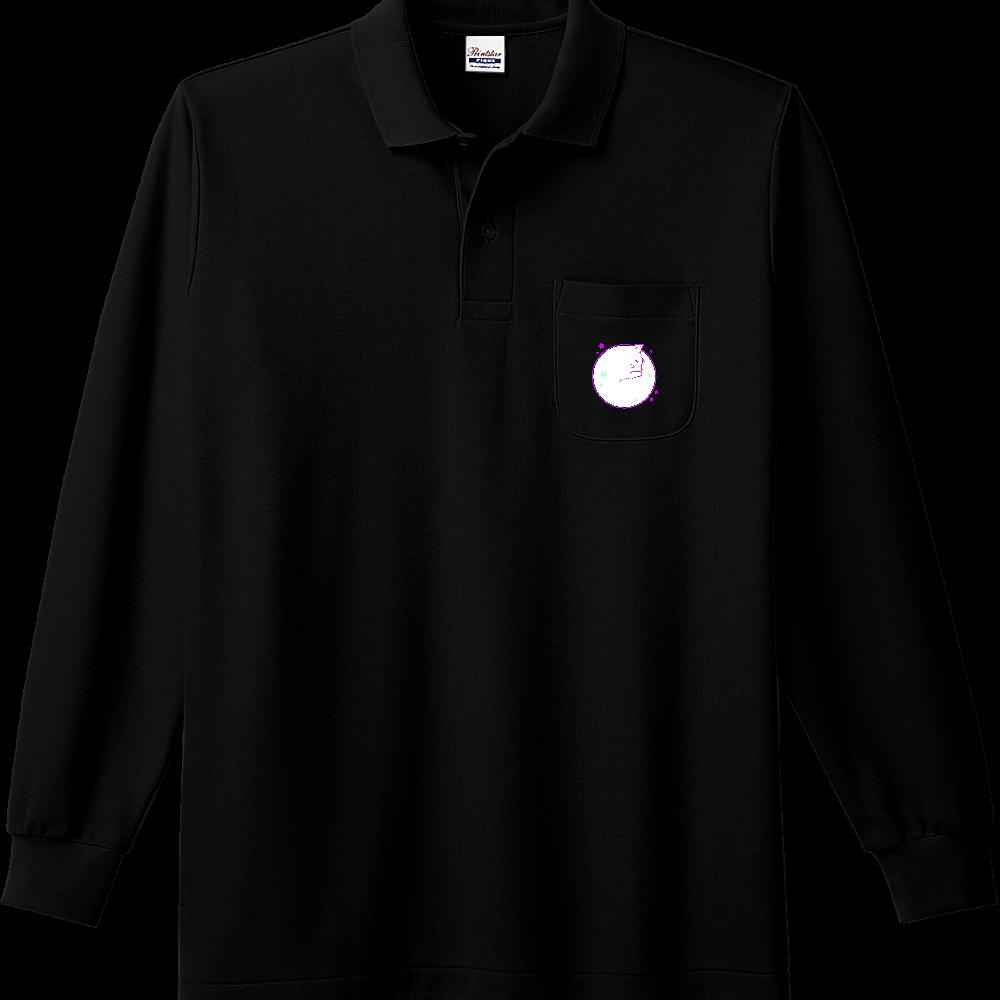 アンモナ(ニャ)イト・白 長袖ポロシャツ(ポケット付き) 長袖ポロシャツ(ポケット付き)