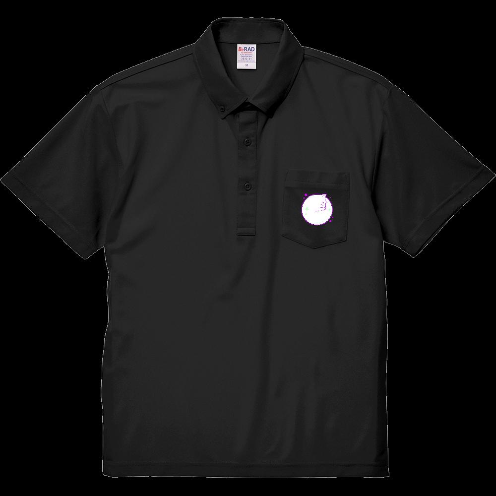 アンモナ(ニャ)イト・白 スペシャルドライカノコポケットポロシャツ スペシャルドライカノコポケットポロシャツ