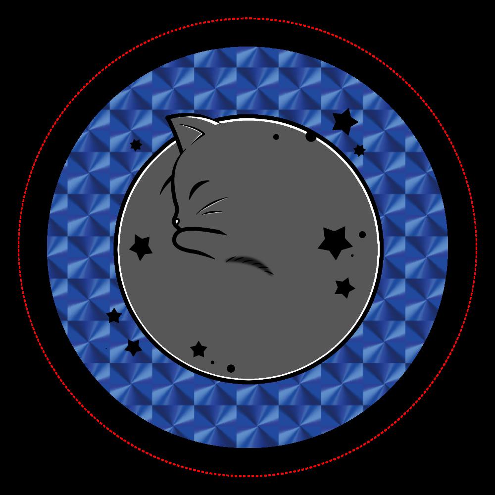 アンモナ(ニャ)イト・黒 ホログラムオリジナル缶バッジ(56mm) ホログラムオリジナル缶バッジ(56mm)