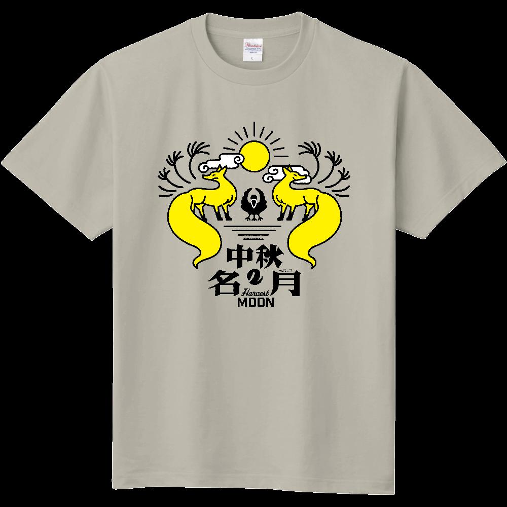 中秋の明月 Tシャツ 定番Tシャツ
