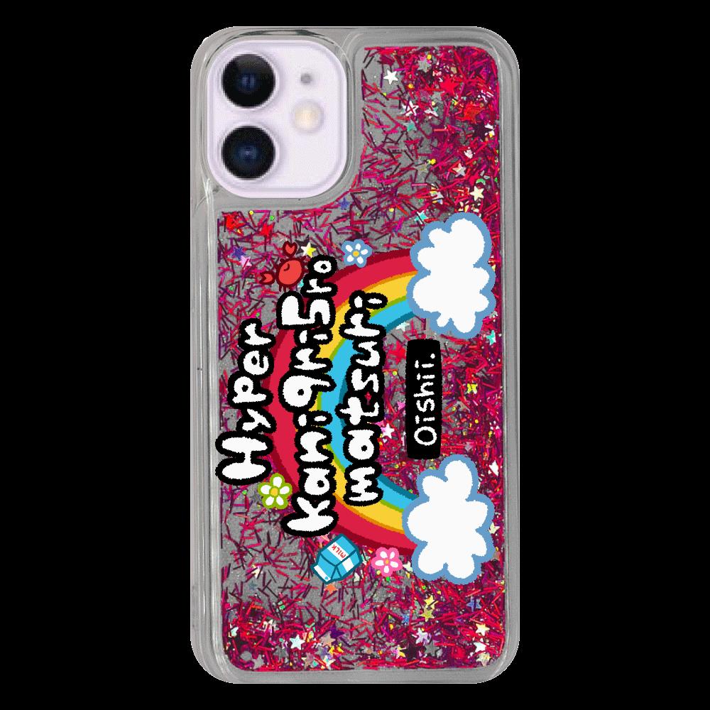 カニクリコロ大好き‼︎ iPhone12mini グリッターケース