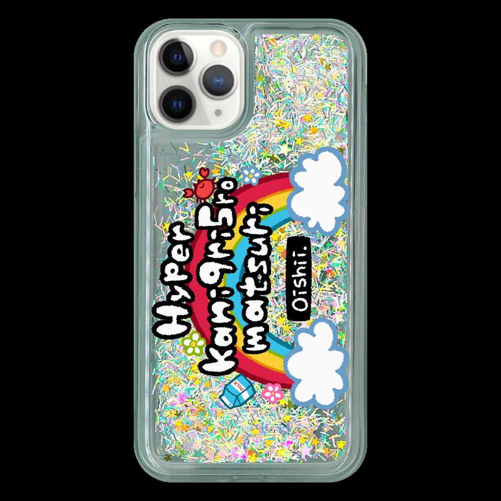 カニクリコロ大好き‼︎  iPhone11 Proグリッターケース