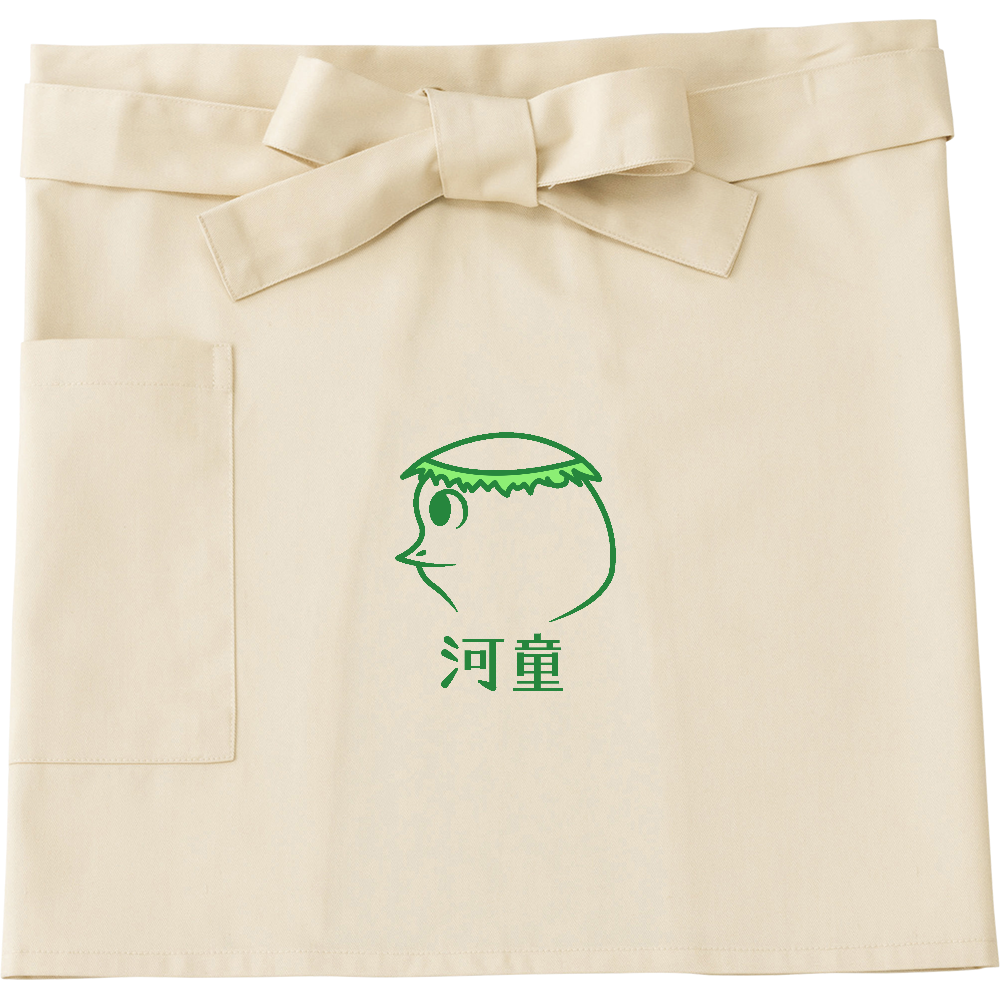 河童~昭和style~ ショートエプロン ショートエプロン
