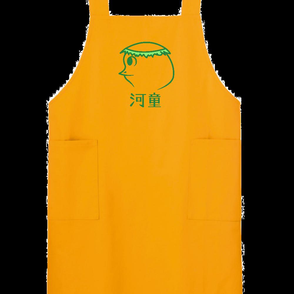河童~昭和style~ H型エプロン H型エプロン