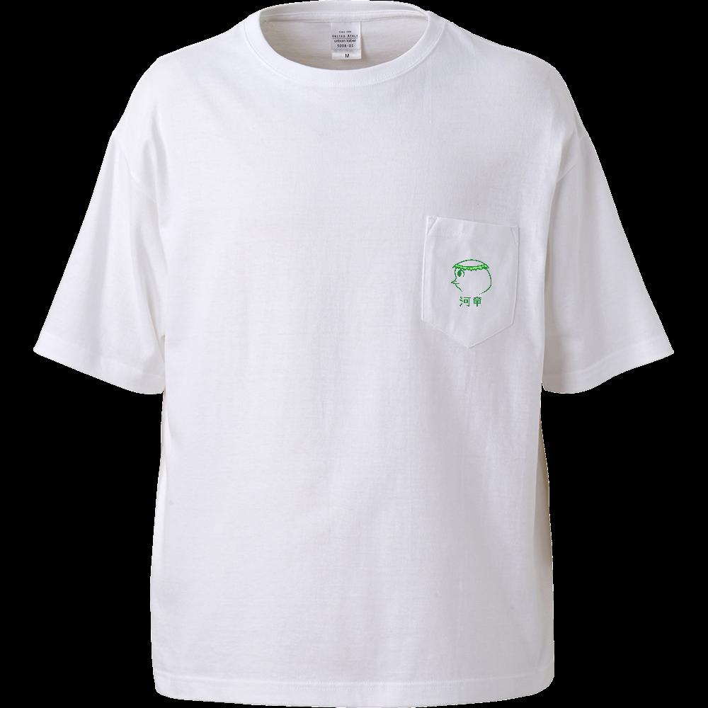河童~昭和style~ ビッグシルエットTシャツ(ポケット付) ビッグシルエットTシャツ(ポケット付)