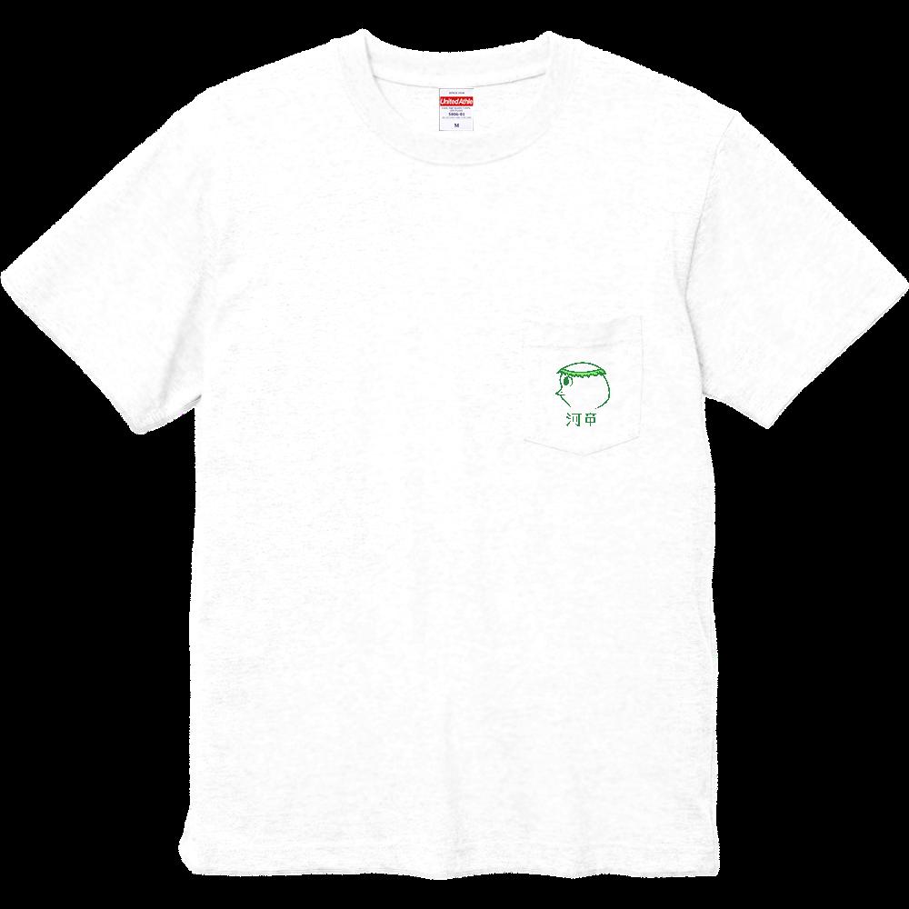 河童~昭和style~ ハイクオリティーポケットTシャツ ハイクオリティーポケットTシャツ