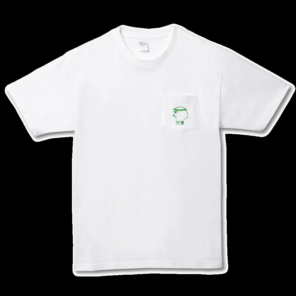 河童~昭和style~ ヘビーウェイトポケットTシャツ ヘビーウェイトポケットTシャツ